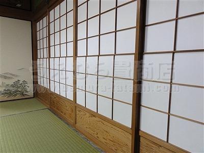 〇〇心地が違う・・・。きなり畳シリーズ・極太(GOKUBUTO)スタイルに模様替え・・・。大阪大東市家庭用国産畳専門店うえむら畳9