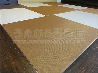 勝手に?モダン乱敷き(デザイン敷き)を楽しむ・・・。大阪府大東市いまどきの畳屋さん家庭用国産畳専門店うえむら畳5