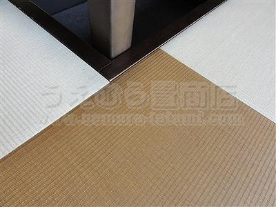 勝手に?モダン乱敷き(デザイン敷き)を楽しむ・・・。大阪府大東市いまどきの畳屋さん家庭用国産畳専門店うえむら畳8