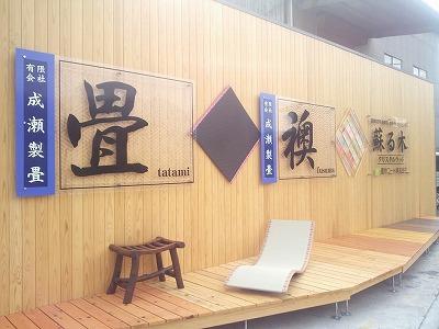 〜カスタムねころりん ご依頼例〜大阪府大東市安全安心良心的な家庭用国産畳専門店いまどきの畳屋さんうえむら畳7