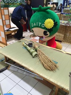 うえむら畳PR京阪百貨店すみのどう店内にて大東の魅力発見展に出店しましたッ!4