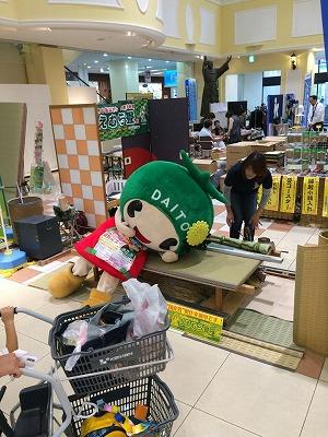 うえむら畳PR京阪百貨店すみのどう店内にて大東の魅力発見展に出店しましたッ!5