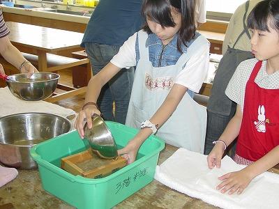 【畳の小物製作体験学習〜いぐさ手漉き和紙手紙編〜】畳の材料を利用して素敵な小物作り03