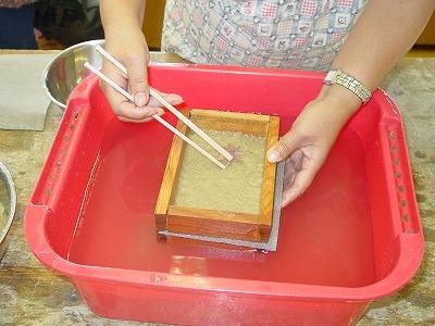 【畳の小物製作体験学習〜いぐさ手漉き和紙手紙編〜】畳の材料を利用して素敵な小物作り04