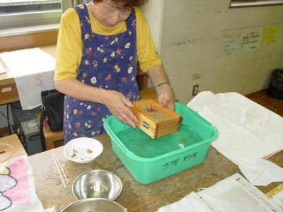 【畳の小物製作体験学習〜いぐさ手漉き和紙手紙編〜】畳の材料を利用して素敵な小物作り06