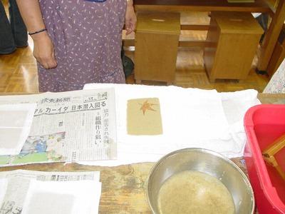 【畳の小物製作体験学習〜いぐさ手漉き和紙手紙編〜】畳の材料を利用して素敵な小物作り99