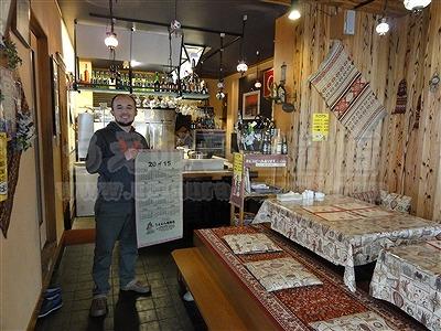 """〜""""トルコ料理 アラプスン""""偏〜 うえむら畳がオススメする我が街大東自慢のお店1"""