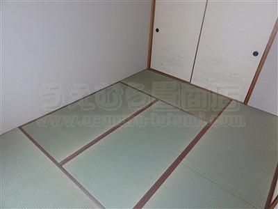 やっぱり国産畳で畳替えがココチイイ・・・。大阪大東市家庭用国産畳専門店うえむら畳5