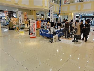 大阪の畳屋さん『だいとうの魅力発見展』に出店して参りましたッ!!大阪府大東市家庭用国産畳専門店いまどきの畳屋さんうえむら畳3