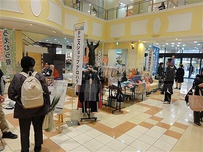 大阪の畳屋さん『だいとうの魅力発見展』に出店して参りましたッ!!大阪府大東市家庭用国産畳専門店いまどきの畳屋さんうえむら畳4