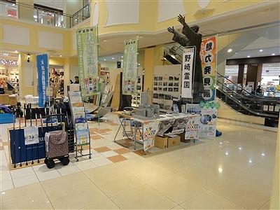 大阪の畳屋さん『だいとうの魅力発見展』に出店して参りましたッ!!大阪府大東市家庭用国産畳専門店いまどきの畳屋さんうえむら畳6