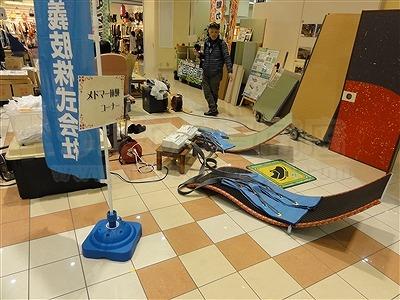 大阪の畳屋さん『だいとうの魅力発見展』に出店して参りましたッ!!大阪府大東市家庭用国産畳専門店いまどきの畳屋さんうえむら畳7