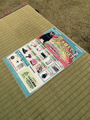 大阪の畳屋さん「のざき(野崎)プロレス」に参戦ッ!!家庭用国産畳専門店いまどきの畳屋さんうえむら畳003