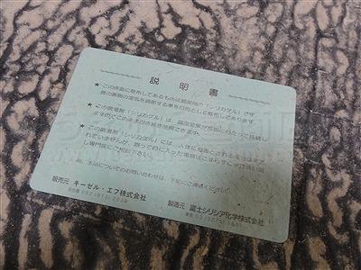"""炭のチカラで快適畳生活・・・""""こたえ""""(大阪府枚方市縁付き畳施工事例)家庭用国産畳専門店うえむら畳3"""