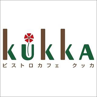 新店舗にも粋な彩りフロアでおもてなし・・・。(大阪大東市赤黒カラー縁無し琉球畳施工例)7