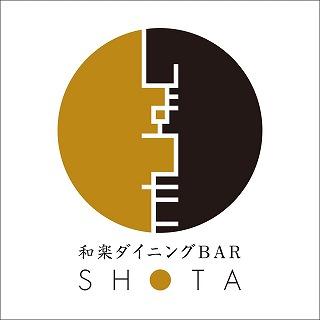 新店舗にも粋な彩りフロアでおもてなし・・・。(大阪大東市赤黒カラー縁無し琉球畳施工例)8