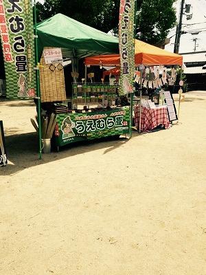 てくてくマルシェ×納豆大直売会(第二回)に大阪うえむら畳が出店させていただきましたッ!8