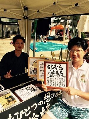 てくてくマルシェ×納豆大直売会(第二回)に大阪うえむら畳が出店させていただきましたッ!12