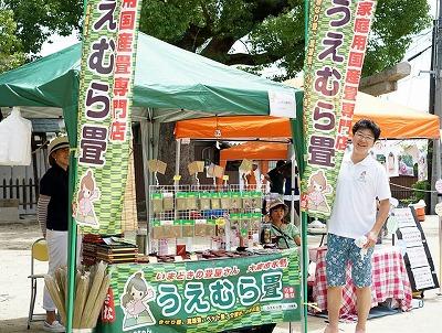 てくてくマルシェ×納豆大直売会(第二回)に大阪うえむら畳が出店させていただきましたッ!02