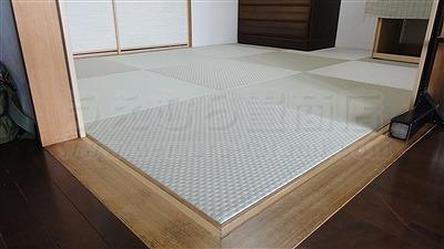 【琉球畳】ご縁で繋がるご依頼・・・。(東大阪縁無し琉球畳施工事例)イマドキの畳屋さんうえむら畳4