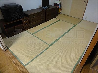 老老介護にも傷つかない毛羽立たない滑らない安心安全な琉球畳に模様替えで、快適暮らし。お役にたてるお仕事イマドキの畳屋さんうえむら畳1