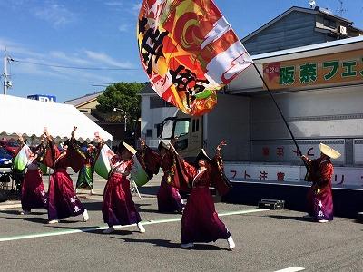 満員御礼ッ!第22回阪奈フェスタに参加させていただきました。大阪の今どきの畳屋さんうえむら畳14