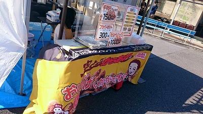 満員御礼ッ!第22回阪奈フェスタに参加させていただきました。大阪の今どきの畳屋さんうえむら畳15