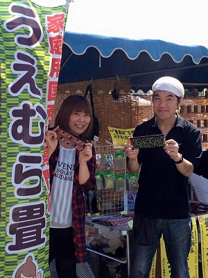 満員御礼ッ!第22回阪奈フェスタに参加させていただきました。大阪の今どきの畳屋さんうえむら畳22