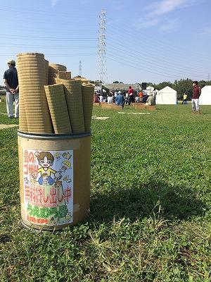 畳のい草リサイクルゴザで音楽祭を応援?大阪大東市のイマドキの畳屋さんうえむら畳3