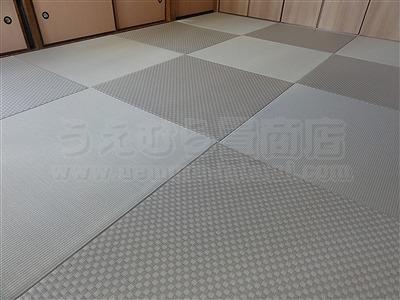 カラー市松柄縁無し琉球畳が6帖間のお部屋をステキに模様替え(大阪大東市)5