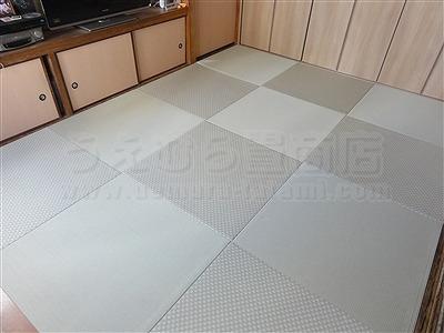 カラー市松柄縁無し琉球畳が6帖間のお部屋をステキに模様替え(大阪大東市)6