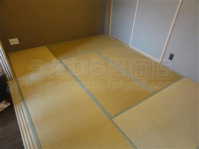 NEWアースカラー極薄縁無し琉球畳施工事例(大阪大東市)いまどきの畳屋さん家庭用国産畳専門店うえむら畳3