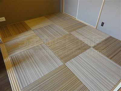 NEWアースカラー極薄縁無し琉球畳施工事例(大阪大東市)いまどきの畳屋さん家庭用国産畳専門店うえむら畳7