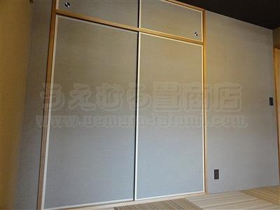 NEWアースカラー極薄縁無し琉球畳施工事例(大阪大東市)いまどきの畳屋さん家庭用国産畳専門店うえむら畳12