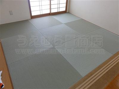 カラー琉球畳に変更で傷み破れを解消(大阪大東市)家庭用国産畳専門店いまどきの畳屋さんうえむら畳3