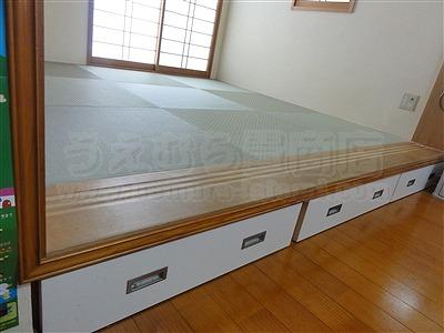 カラー琉球畳に変更で傷み破れを解消(大阪大東市)家庭用国産畳専門店いまどきの畳屋さんうえむら畳5