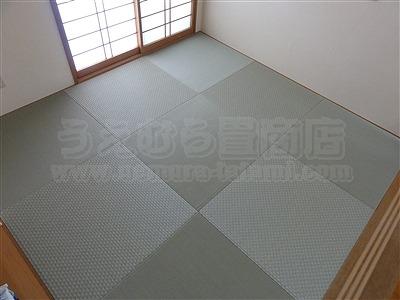 カラー琉球畳に変更で傷み破れを解消(大阪大東市)家庭用国産畳専門店いまどきの畳屋さんうえむら畳6