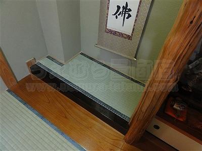 きなり畳シリーズ:無添加無垢の国産極太い草暮らし。(大阪大東市)家庭用国産畳専門店イマドキの畳屋さんうえむら畳8