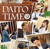 あけましておめでとうございます。大阪の家庭用国産畳専門店うえむら畳