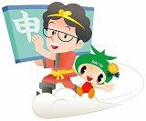 大阪府大東市家庭用国産畳専門店いまどきの畳屋さんうえむら畳上村勇一