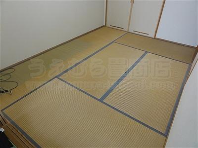 【大阪縁無し琉球畳】年末キャンペーンでお得な模様替えで大満足。いまどきの畳屋さん家庭用国産畳専門店うえむら畳1