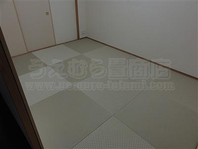 【大阪縁無し琉球畳】年末キャンペーンでお得な模様替えで大満足。いまどきの畳屋さん家庭用国産畳専門店うえむら畳4