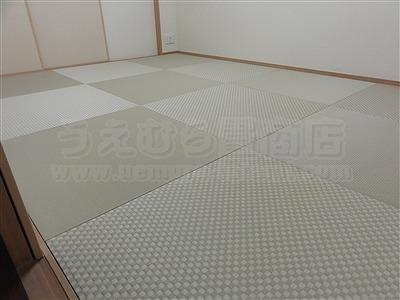 【大阪縁無し琉球畳】年末キャンペーンでお得な模様替えで大満足。いまどきの畳屋さん家庭用国産畳専門店うえむら畳5