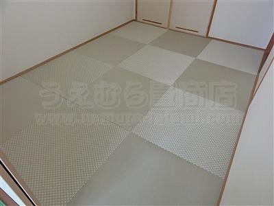 【大阪縁無し琉球畳】年末キャンペーンでお得な模様替えで大満足。いまどきの畳屋さん家庭用国産畳専門店うえむら畳6