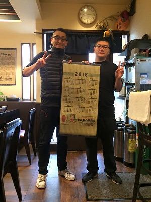 """〜地元のお店や会社を畳カレンダーで、ご縁結び〜""""gennsann """"さん編"""