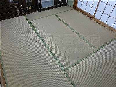 畳の裏返しは新畳表替えから5年〜7年が目安ですよ。(大東市)大阪大東市家庭用国産畳専門店うえむら畳4