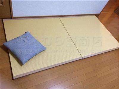ベッド用畳大阪家庭用国産畳専門店うえむら畳2