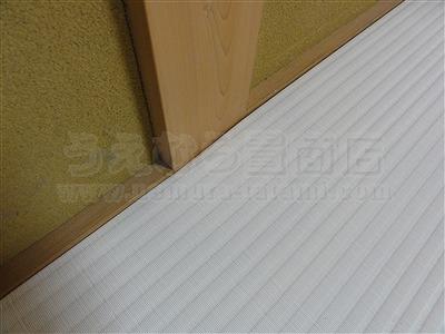 純白色縁無し琉球畳に模様替えでウキウキ暮らし・・・。大阪家庭用国産畳専門店うえむら畳4