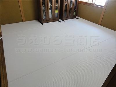 純白色縁無し琉球畳に模様替えでウキウキ暮らし・・・。大阪家庭用国産畳専門店うえむら畳5