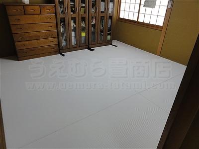 純白色縁無し琉球畳に模様替えでウキウキ暮らし・・・。大阪家庭用国産畳専門店うえむら畳8